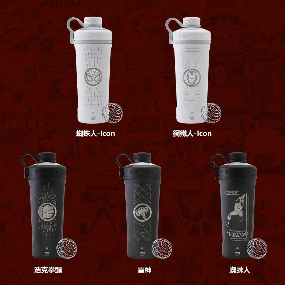 【Blender Bottle】Radian系列 Marvel漫威英雄 雙壁不鏽鋼搖搖杯 26oz 2