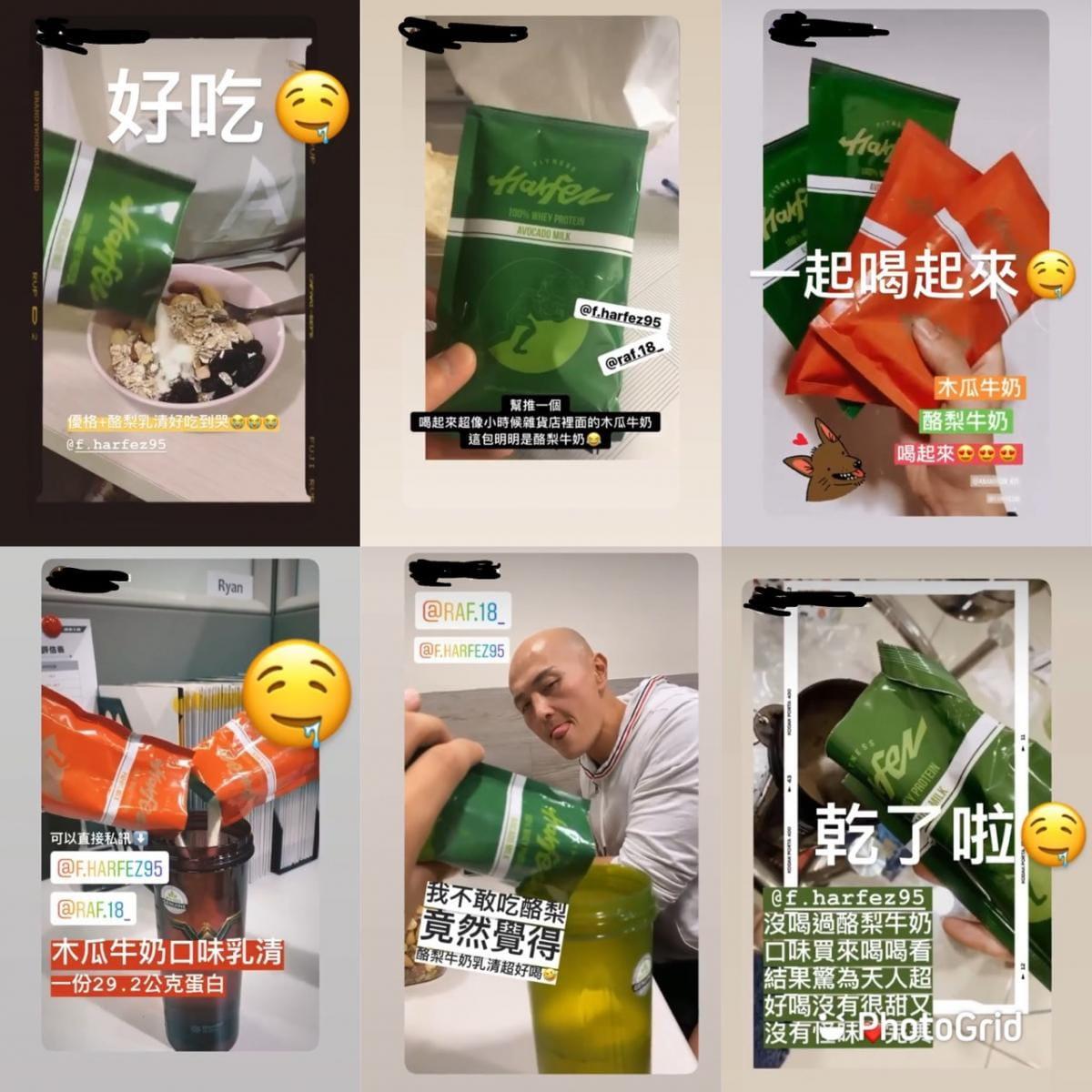 【力宴健身】原創乳清蛋白 - 木瓜牛奶風味 7