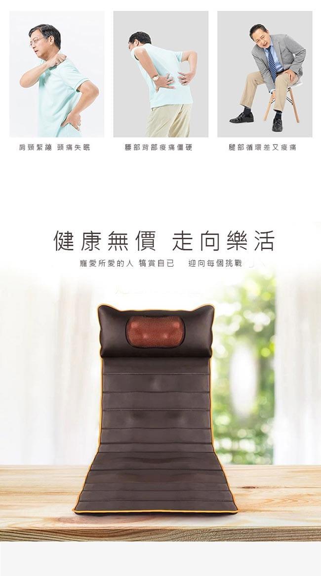 【健身大師】-全功能型放鬆紓壓揉捏按摩兩用床椅墊 3