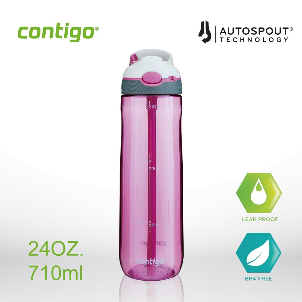 CONTIGO Ashland運動水壺吸管式710cc(紫)