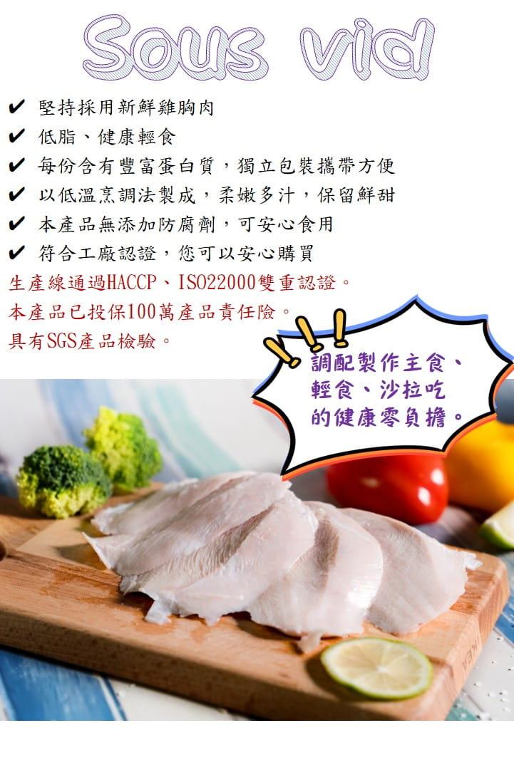 NN yummy舒肥雞胸肉120g 1