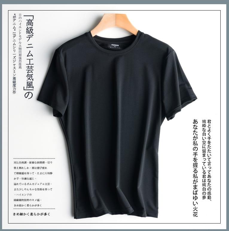 超薄涼透氣排汗速乾T恤 內搭外穿舒爽運動上衣 情侶款 網眼T恤 8