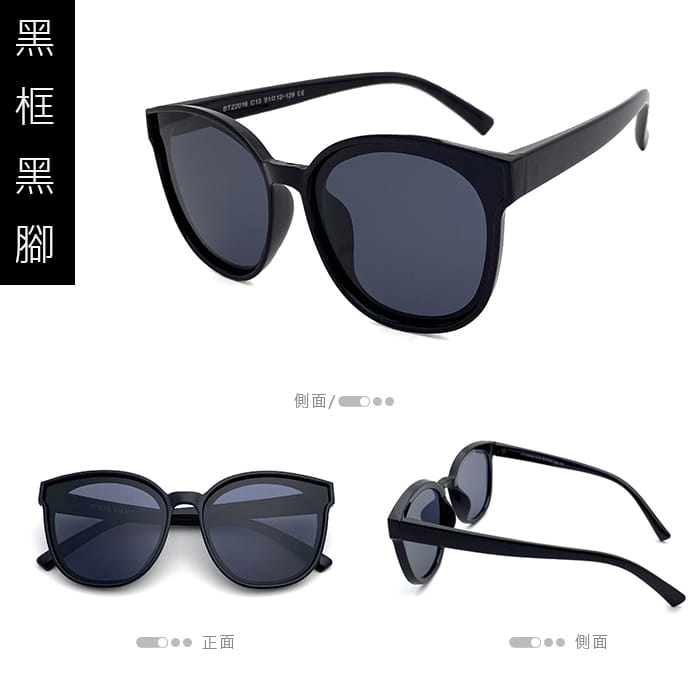 【suns】兒童時尚偏光墨鏡  抗UV (可扭鏡腳 鑑驗合格) 12