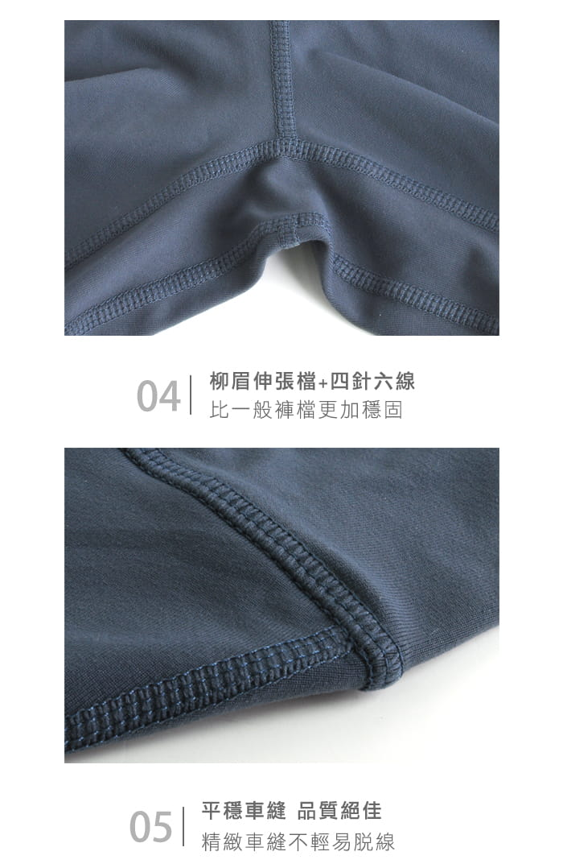 蜜桃翹臀曲線前口袋透氣運動褲-曖昧藍 5