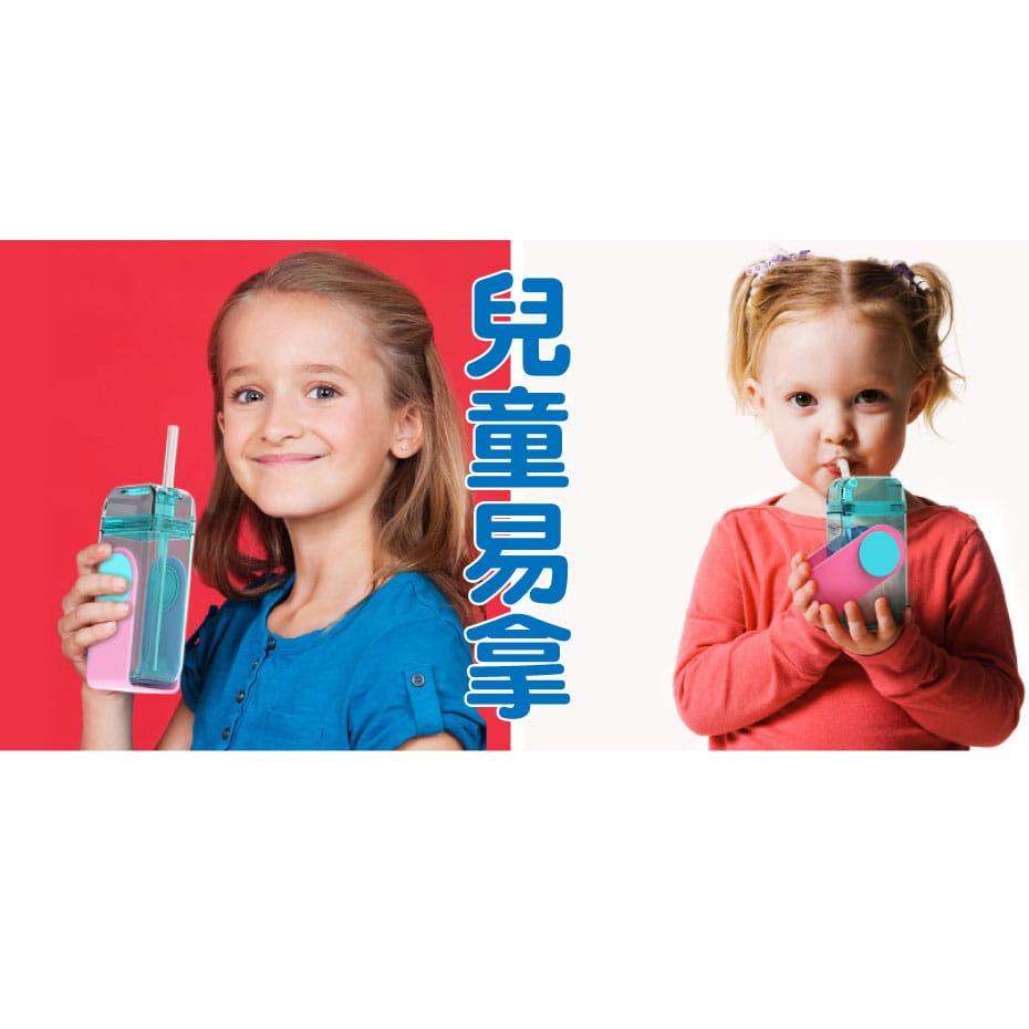【LASSLEY】美國Tritan隨身U型杯(兒童可用) 2