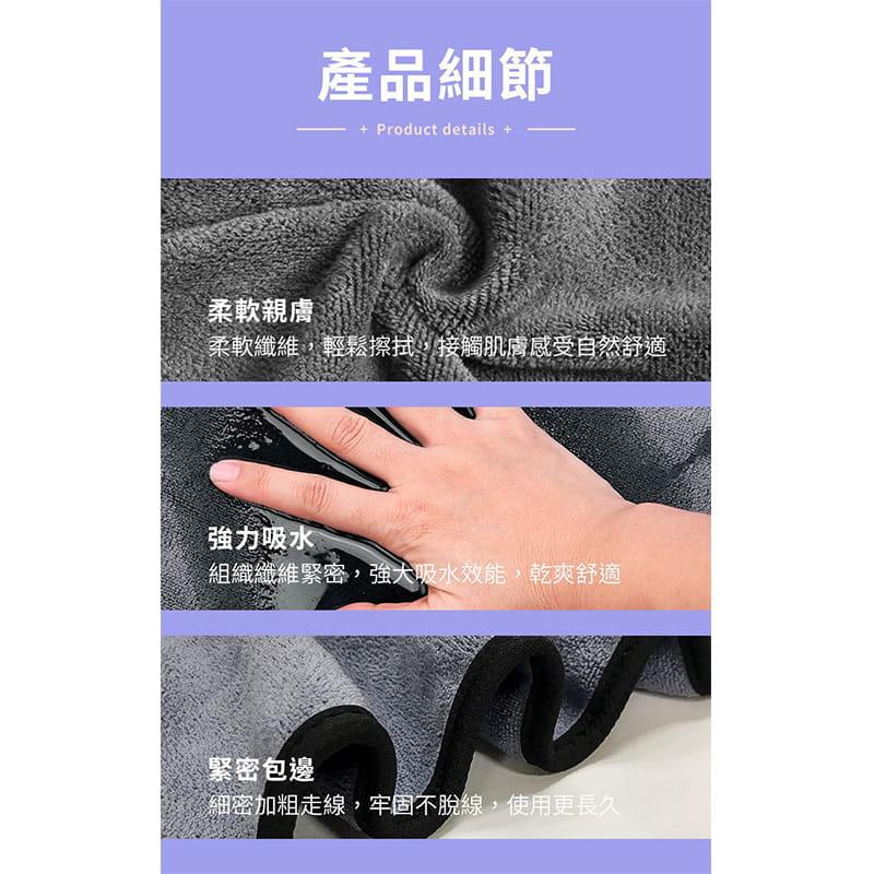 強力吸水除臭磁吸運動毛巾 14