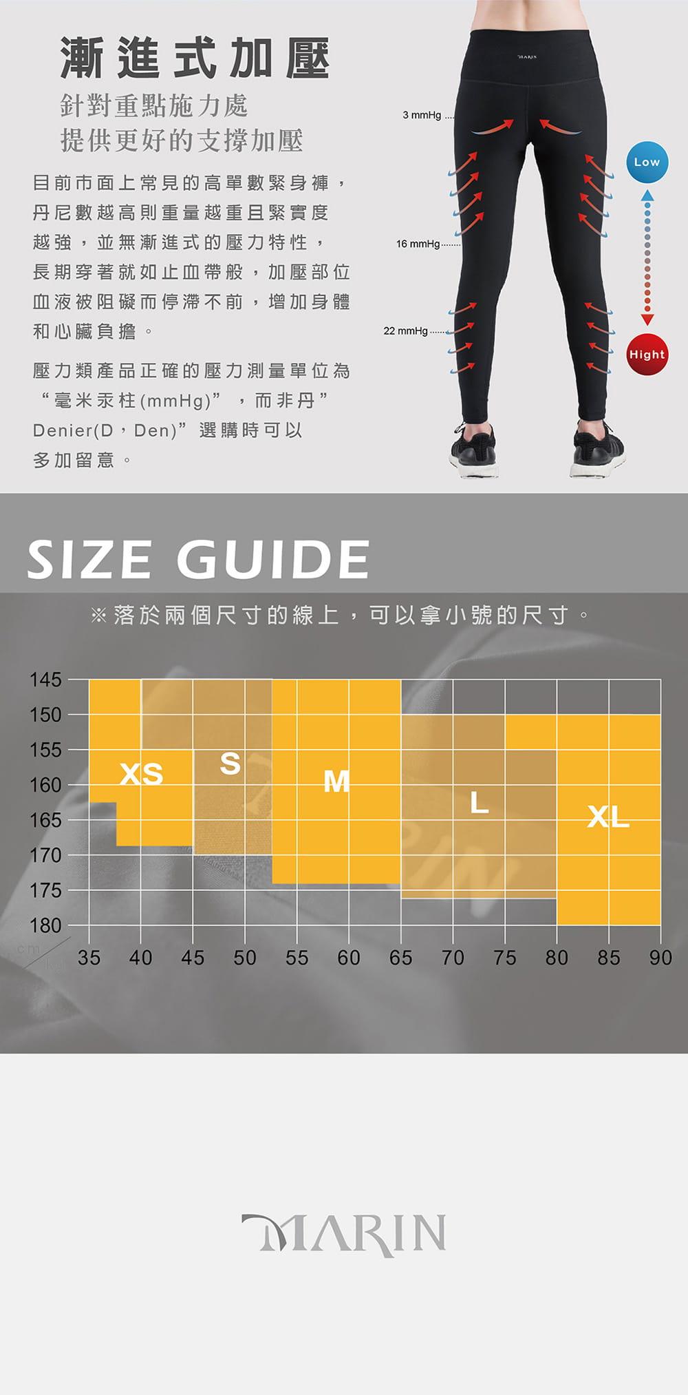 【MARIN】台灣製-親膚高腰日著壓力褲 4