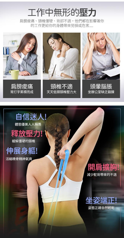 台灣製造!!O型QQ果凍拉力繩(果凍繩彈力繩/拉力帶拉力器/彈力帶拉繩/拉筋帶瑜珈帶) 2