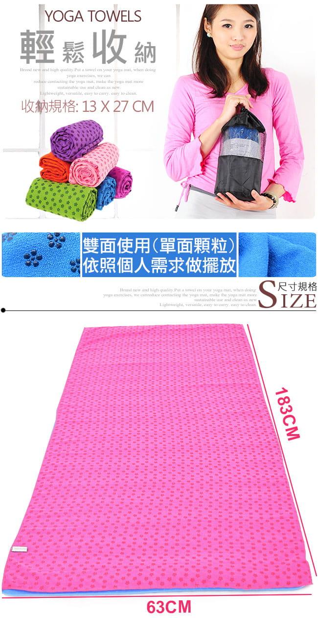100%超細纖維瑜珈鋪巾(送收納袋) 運動鋪巾瑜珈墊 6