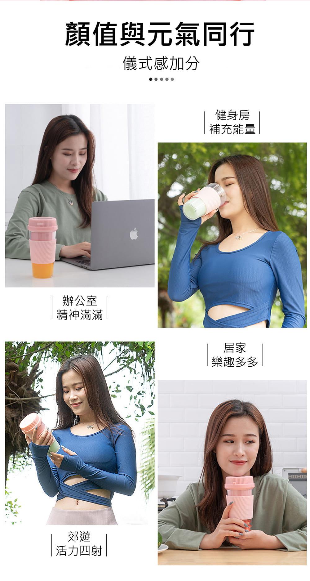 【英才星】隨身電動杯裝果汁榨汁機 4