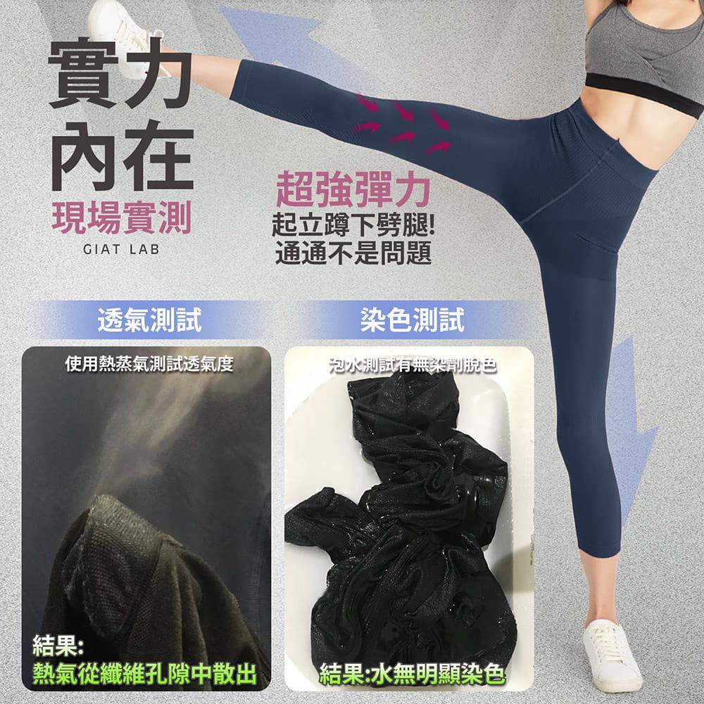 【GIAT】台灣製視覺-3KG微整機能塑型褲 9