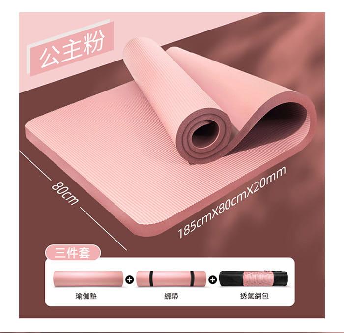 [X-BIKE]加大超厚款 20mm厚 185x80cm 瑜珈墊 SGS認證 XFE-YG28 16