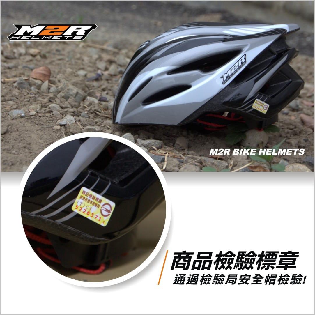 【路達自行車衣館】M2R 》MV12專業自行車安全帽 10