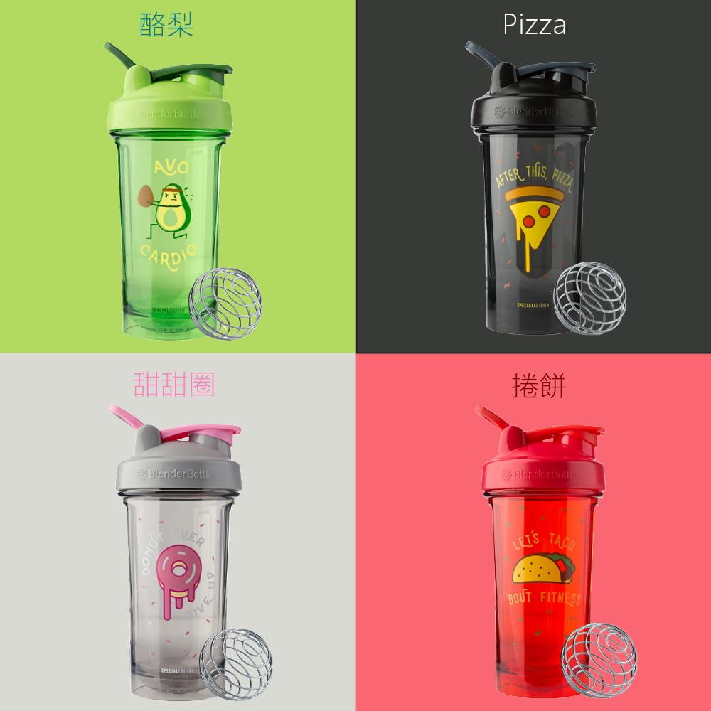 【Blender Bottle】Pro24系列|Tritan|限量特色搖搖杯|24oz|6色 6