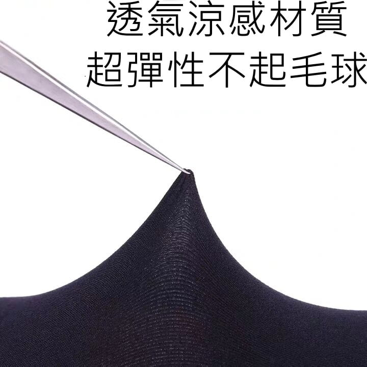 萊卡涼感 外送神器 抗UV 加長版 不起毛球 運動袖套 重機袖套 機車袖套 超彈 透氣 吸汗 6