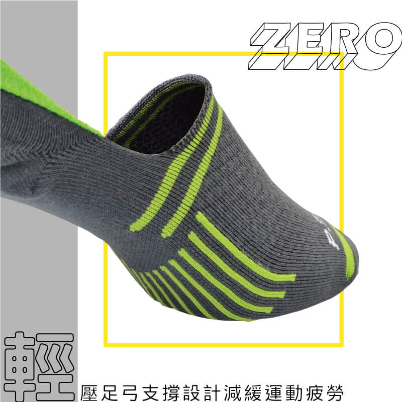 【Peilou】義式對目0束痕輕量足弓隱形襪套(男/女款) 3