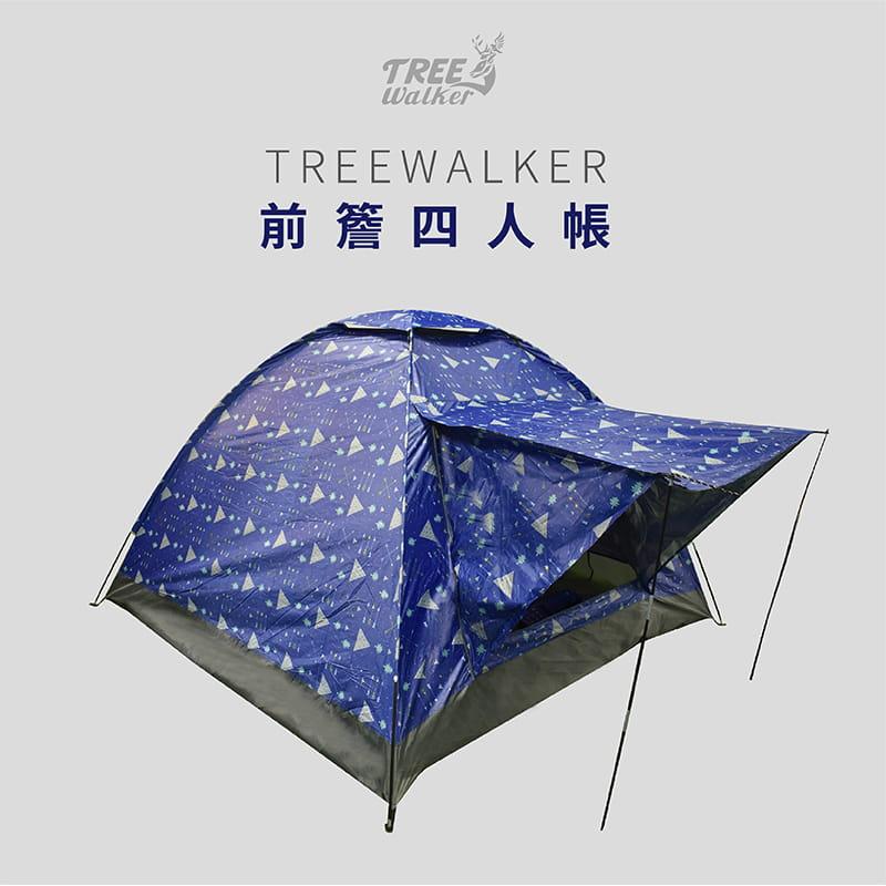 【Treewalker】TREEWALKER前簷四人帳 0
