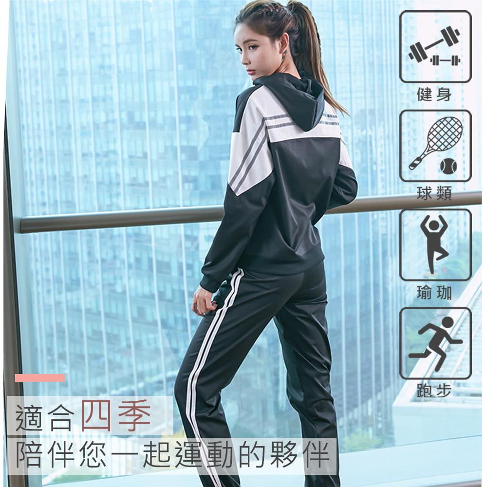 【NEW FORCE】簡約時尚彈力女運動束口長褲-多款多色可選 2