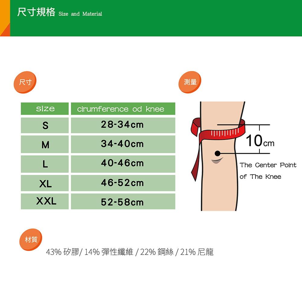 【艾肯仕】AC-7S02套入式凝膠護膝(MIT台灣製造) 6