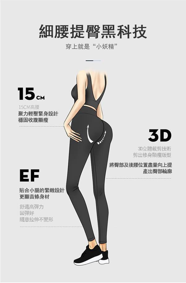性感高腰蜜桃裸感壓力褲 7