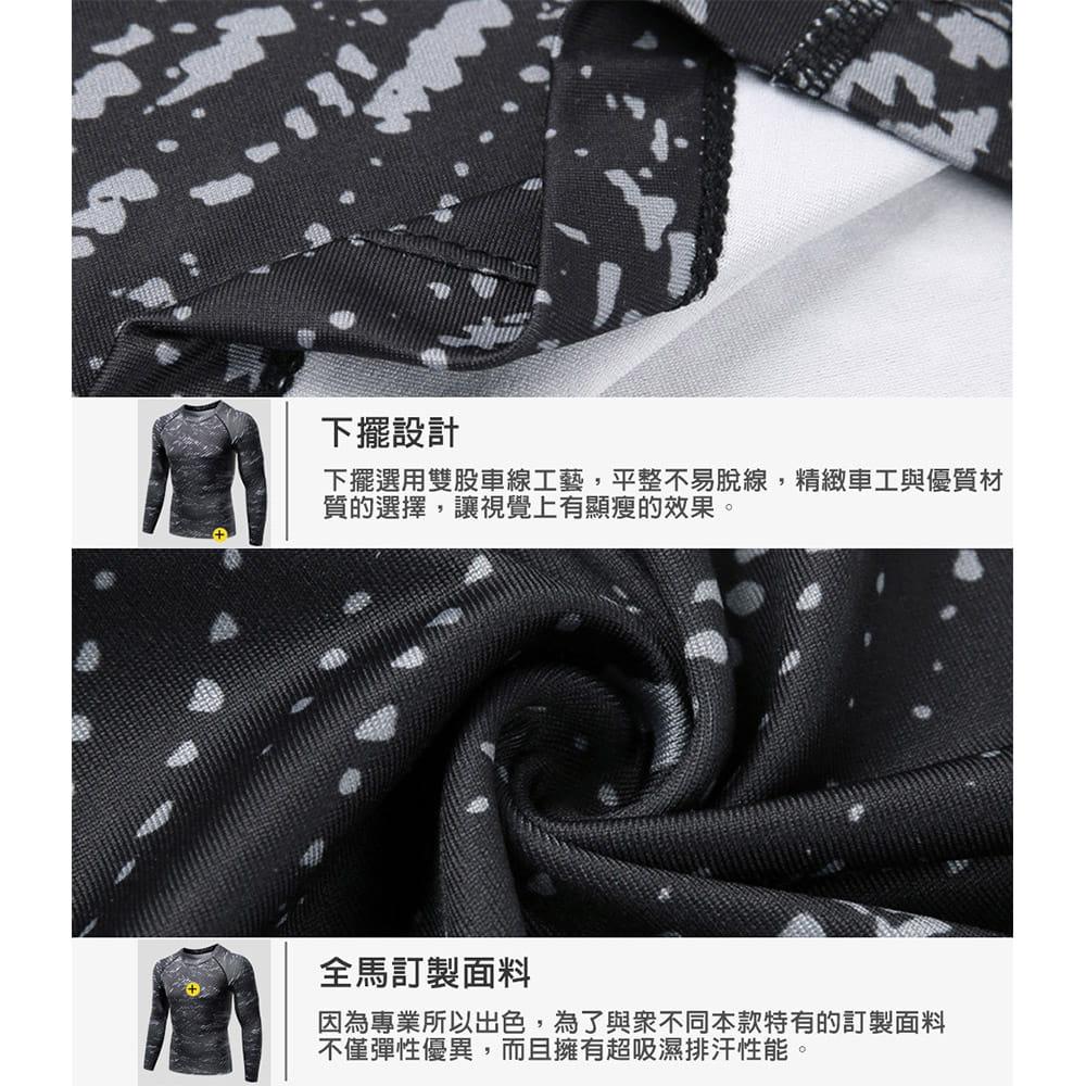 【NEW FORCE】彈力長袖混色速乾排汗衣-2色可選 9