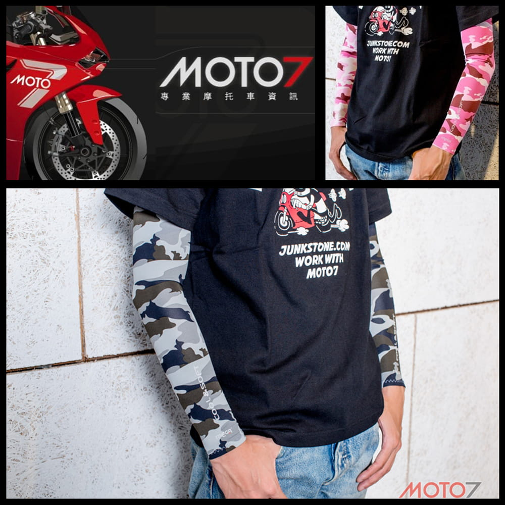 【MEGA COOUV】男女共款 涼感防曬袖套 刺青圖騰系列 重機登山自行車防曬 刺青袖套 外送袖套 4