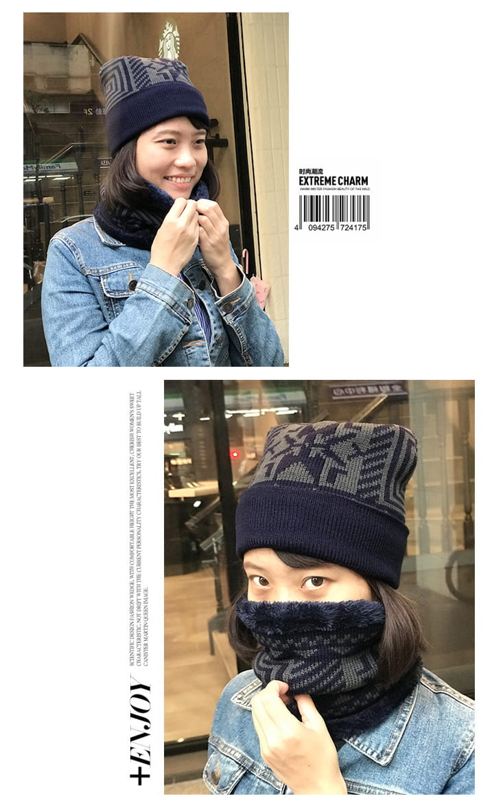 【QI 藻土屋】圖騰加絨超柔軟超保暖圍脖頭帽二件組 (毛帽+圍脖) 3色任選 11