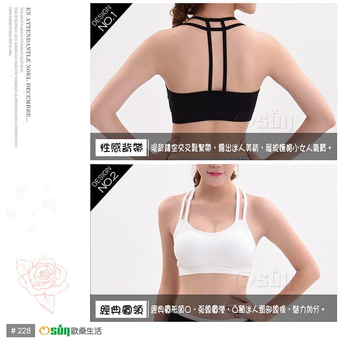 【Osun】掛脖美背無鋼圈帶胸墊運動上衣背心 1