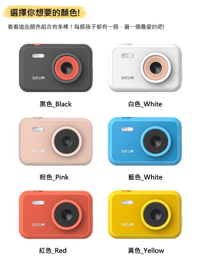 【SJCAM】【贈32記憶卡】FUNCAM高清1080P兒童專用相機 (卡通版/單色版) 8