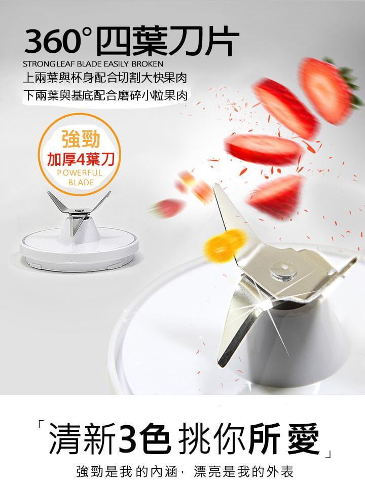 自動果汁隨行果汁機 榨汁機  USB 充電 手提把設計 7