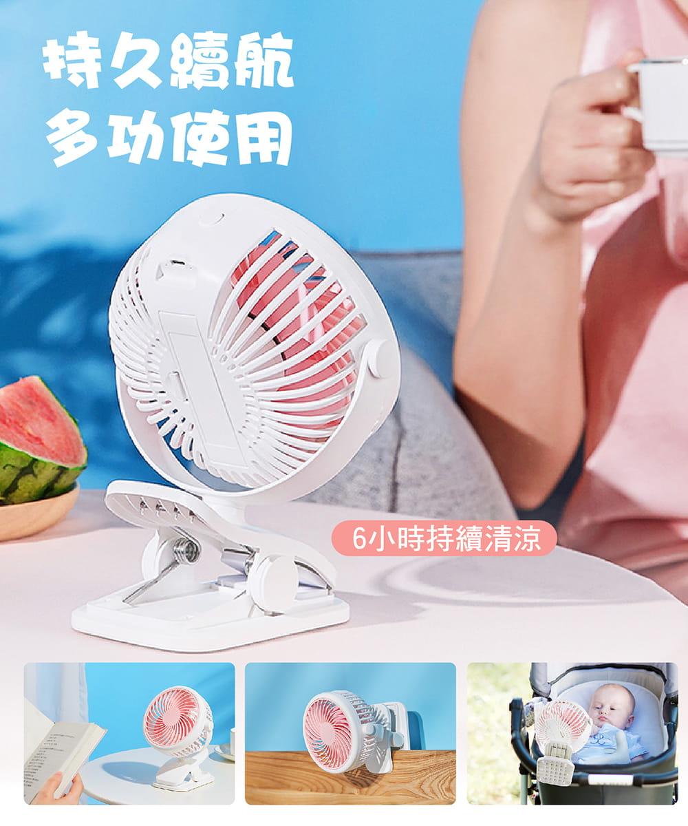 【超低噪音省電級夾式風扇】多色任選 夾式電風扇 迷你電扇夾扇 7