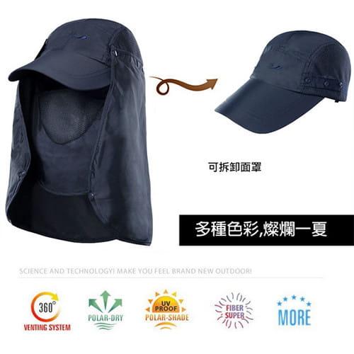 UPF50+抗UV高防曬速乾護頸遮陽帽 1
