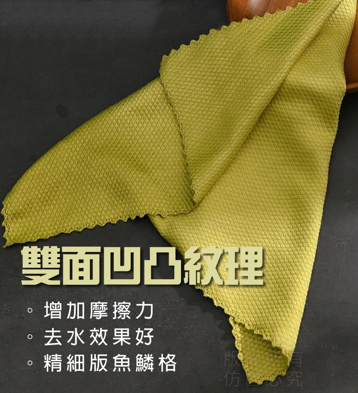 魚鱗紋抹布(20入) 2