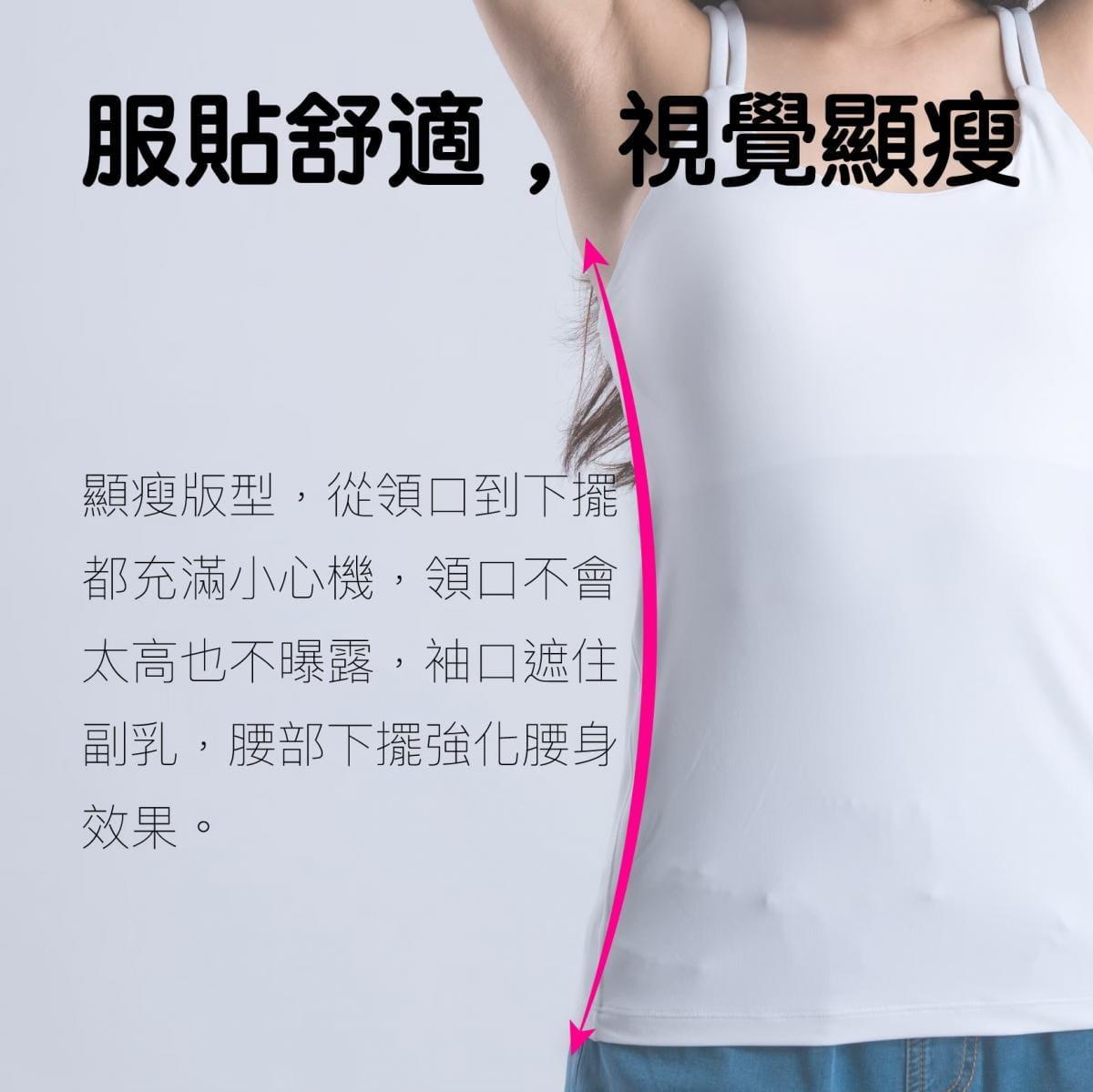 【WISENFIT】 台灣製-美胸涼感BRA背心 4