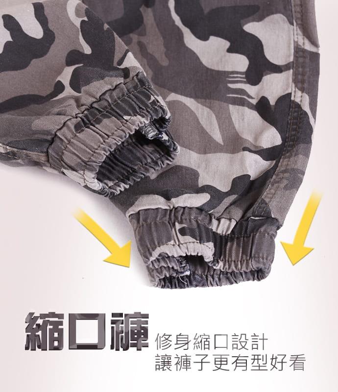 【CS衣舖】迷彩工裝 多口袋 修身顯瘦 工作褲 休閒長褲 縮口褲 兩色 6