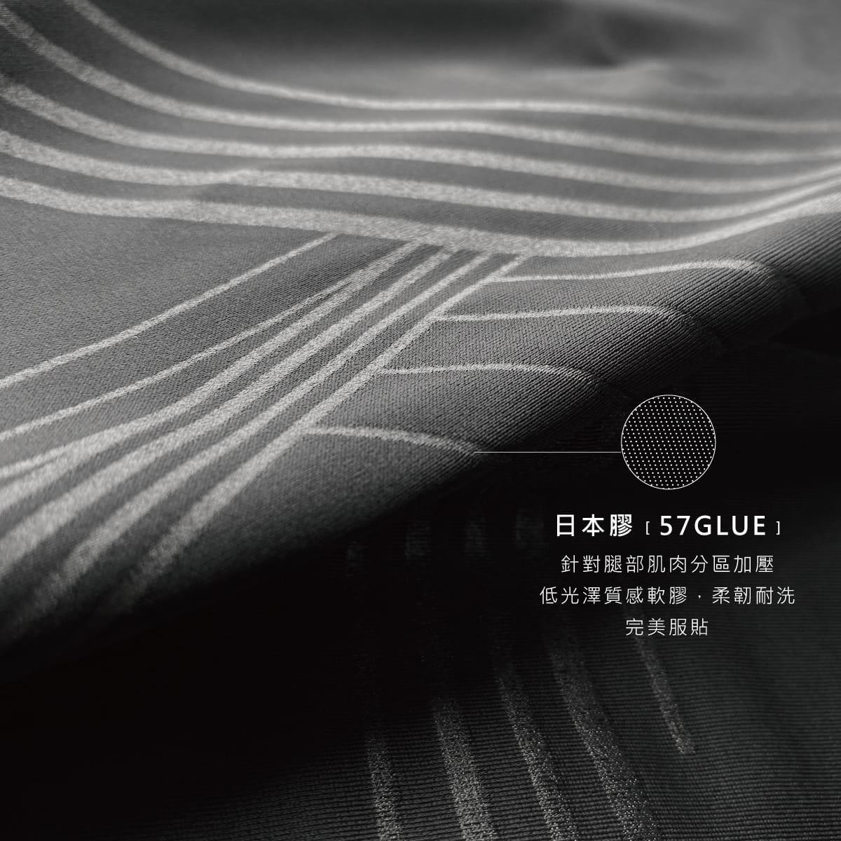 TENO超彈感美型健身褲-Track軌跡 2