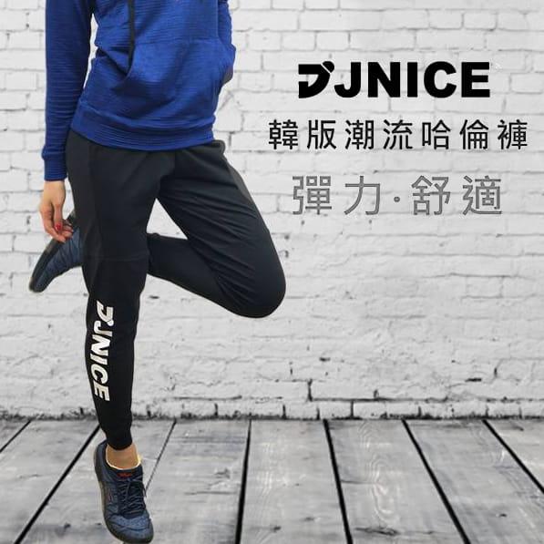 【JNICE】韓版潮流哈倫褲 0