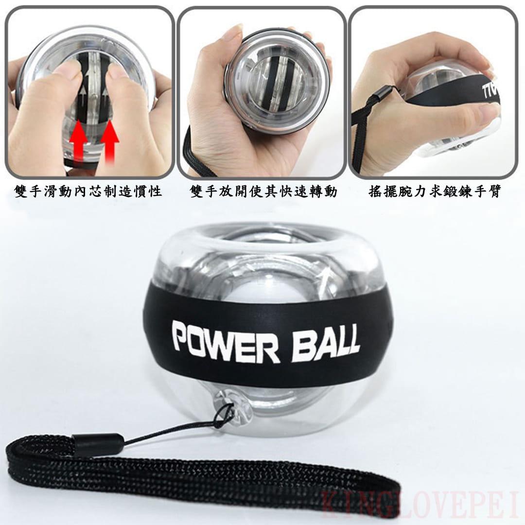 自啟動腕力球((送專用收納盒)) 1