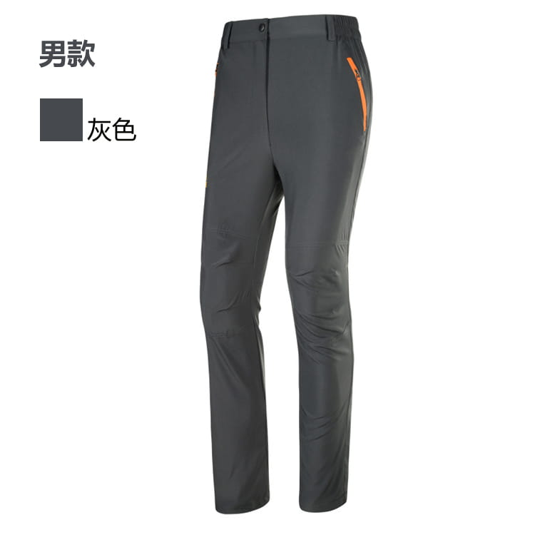 防風雨情侶款速乾運動褲 6