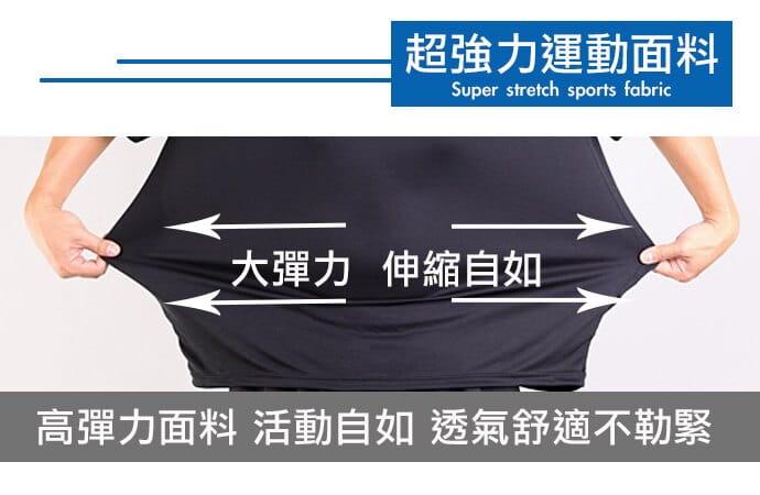 【CS衣舖】MIT 超薄涼透氣排汗速乾T恤(加大尺碼款) 5