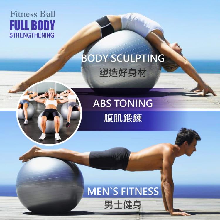 【MACMUS】瑜伽健身加厚防爆抗力球|L磨砂65cm瑜珈球|核心肌群鍛鍊抗力球 3