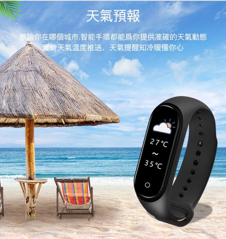 智能手環手表運動計步器男女學生防水電子情侶手環5代多功能適用小米4蘋果oppo華為手機 18