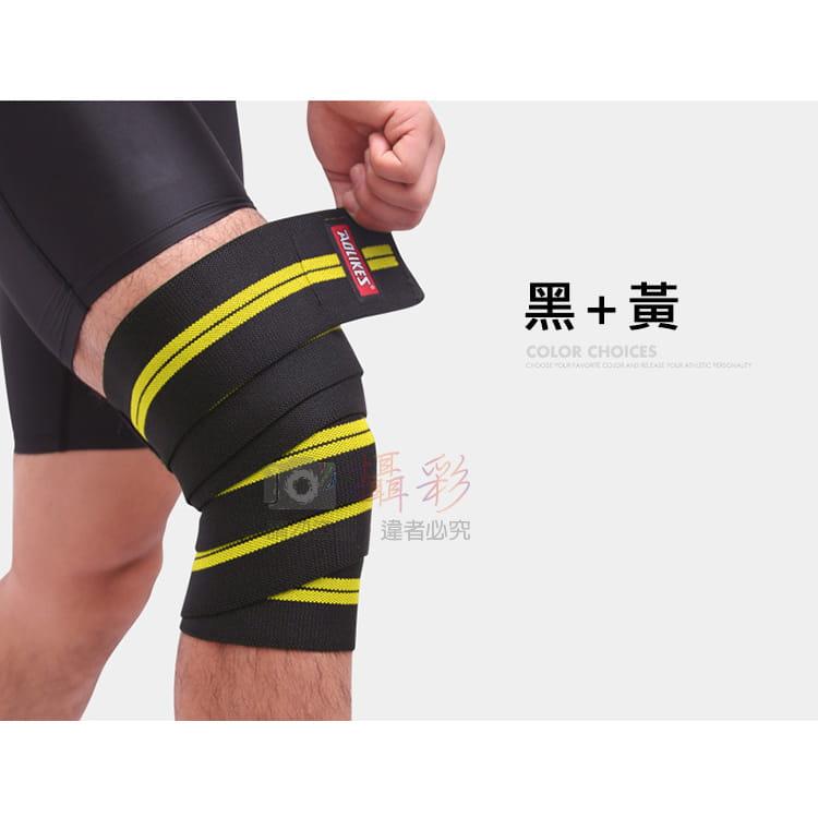 纏繞加壓綁帶護膝 10