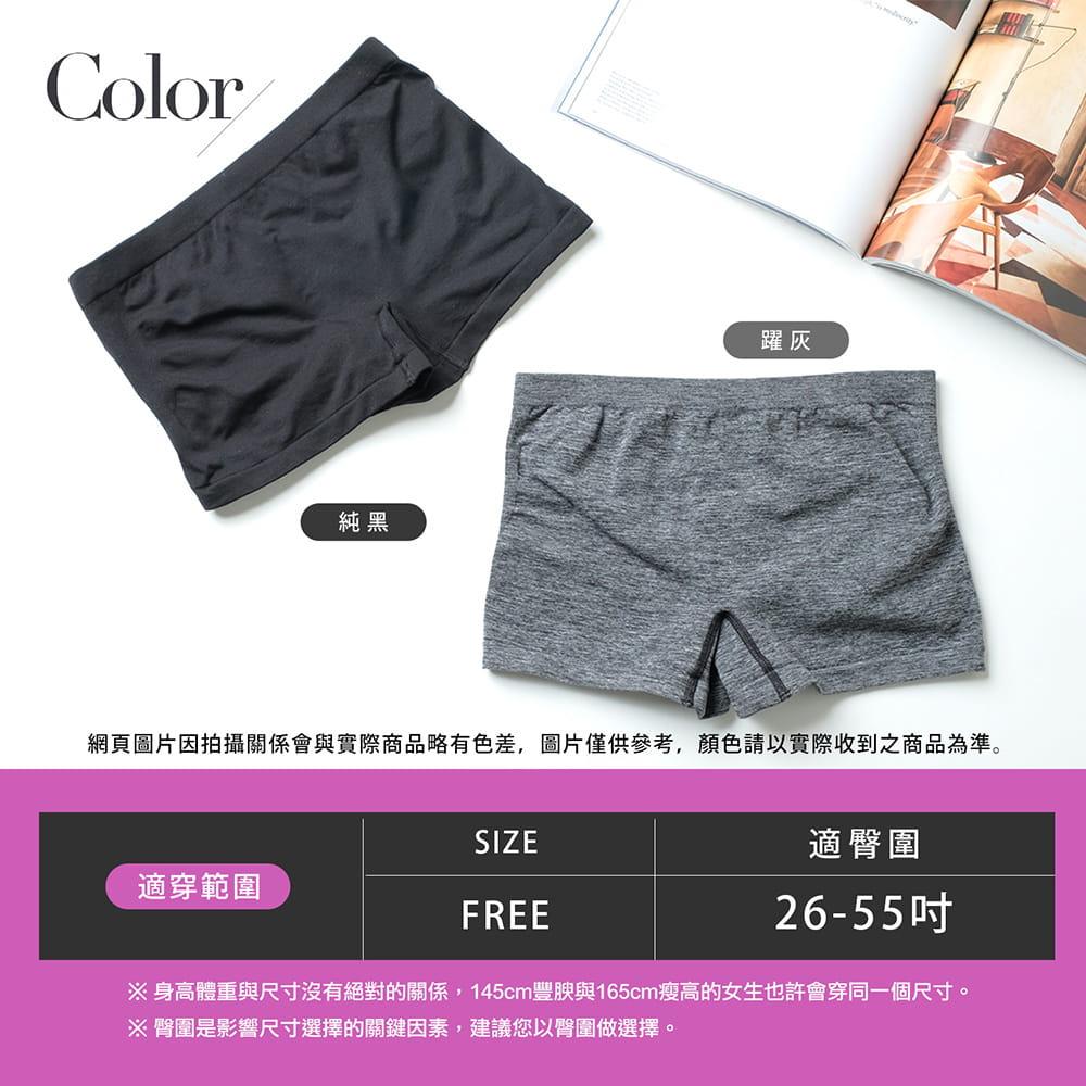 【GIAT】台灣製彈力無痕運動內搭安全褲 7