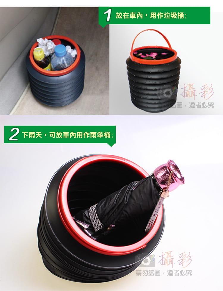 車用折疊垃圾筒 1