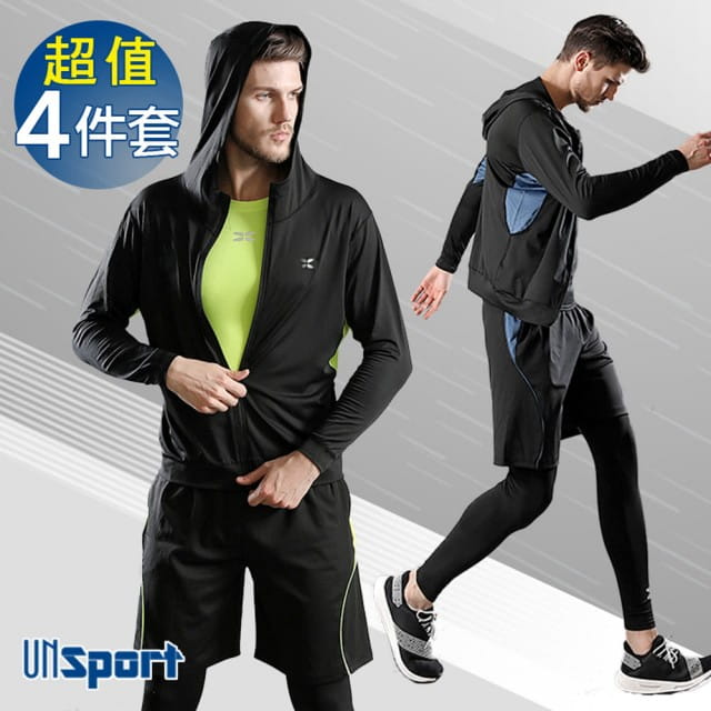 【Un-Sport 高機能】專業健身吸排速乾四件式運動套組(外套+短袖+短褲+緊身長褲) 0