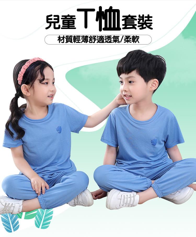 【JAR嚴選】兒童冰絲防蚊休閒兩件套套裝 3