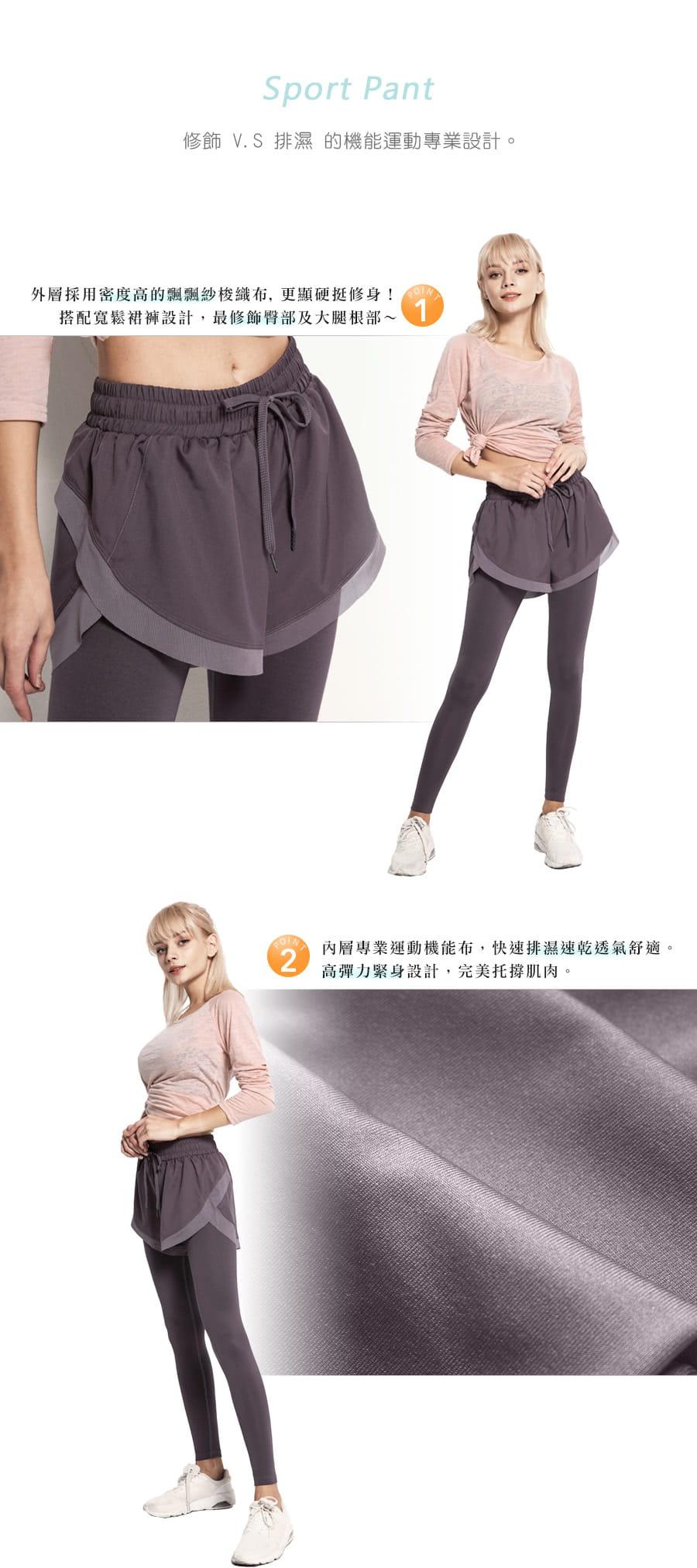 【Un-Sport 高機能】多款任選-異質拼接顯瘦假兩件長褲(瑜伽/健身/路跑) 1