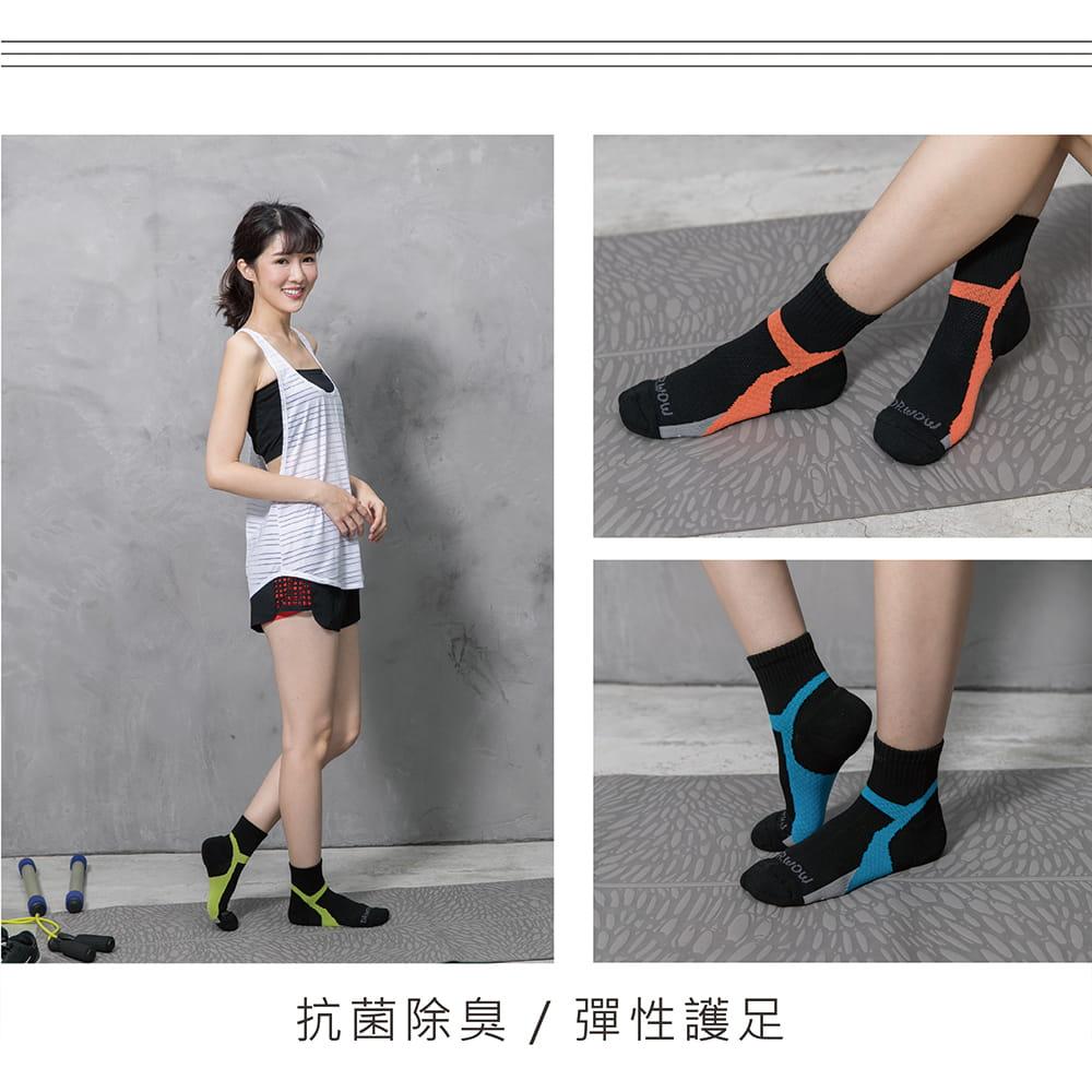 【DR.WOW】足弓氣墊支撐除臭機能襪-女款 2