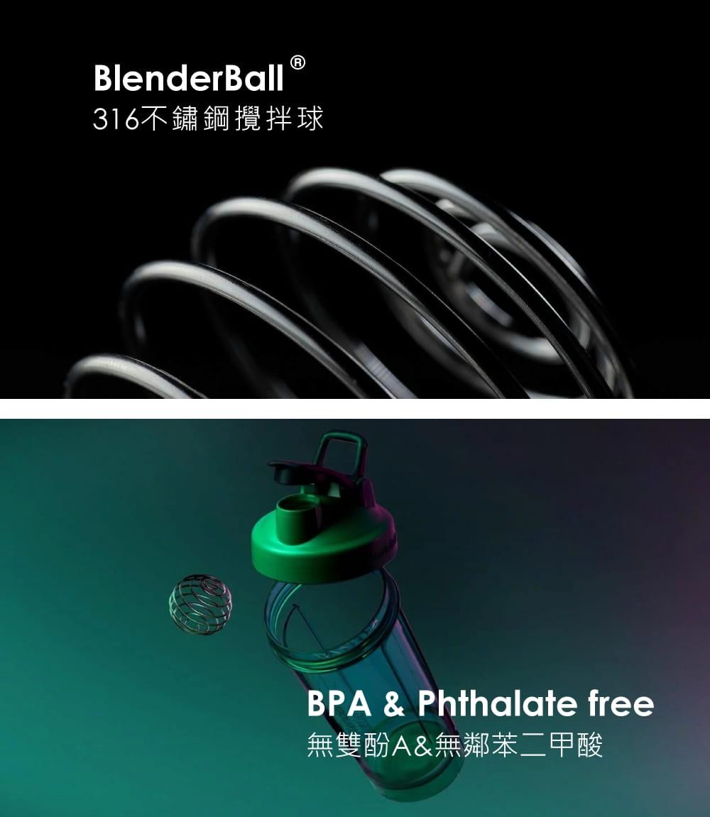 【Blender Bottle】Pro24系列|Tritan|限量特色搖搖杯|24oz|6色 4